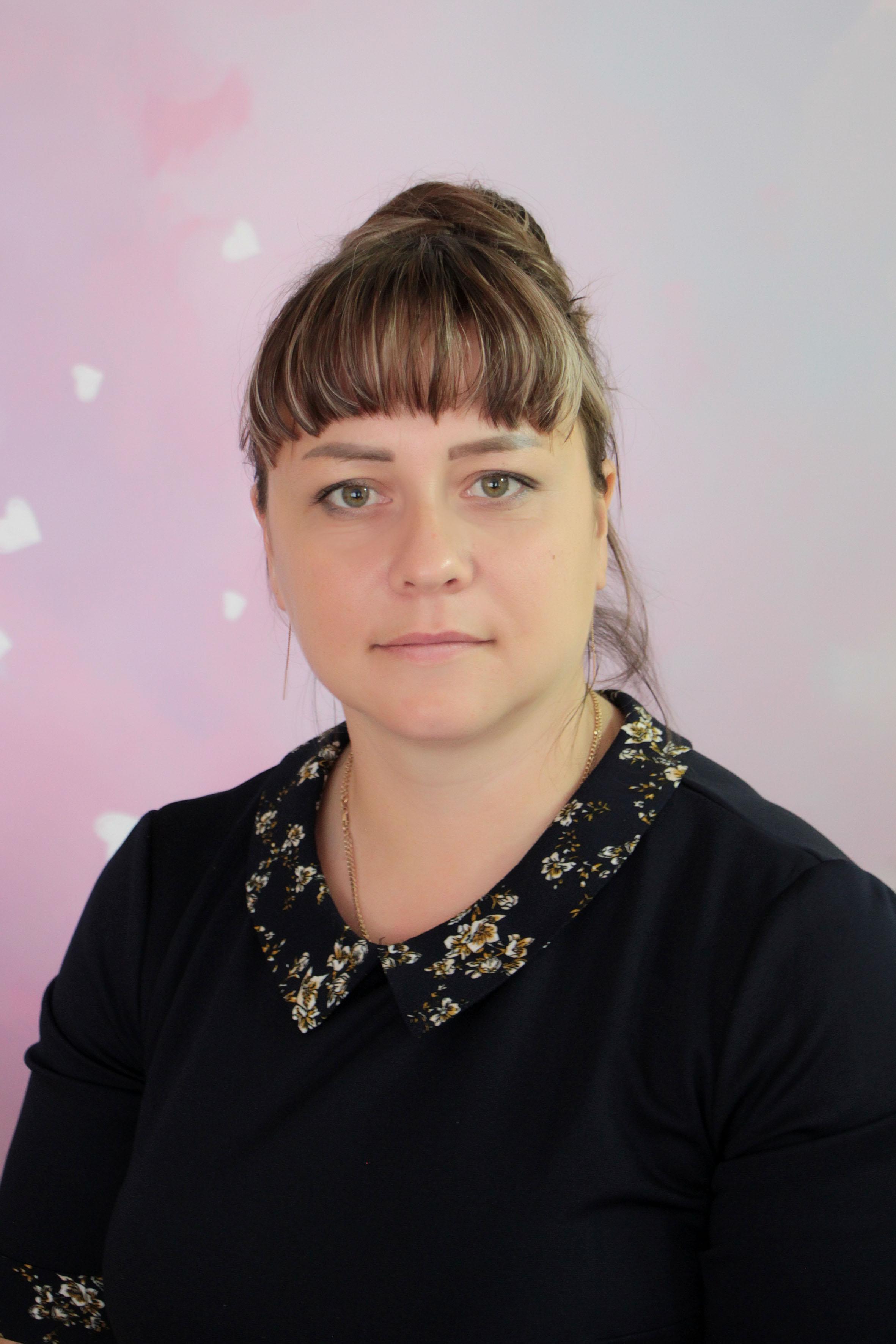 Сачко Наталья