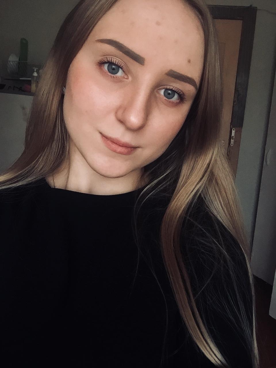 Аверкиева Мария