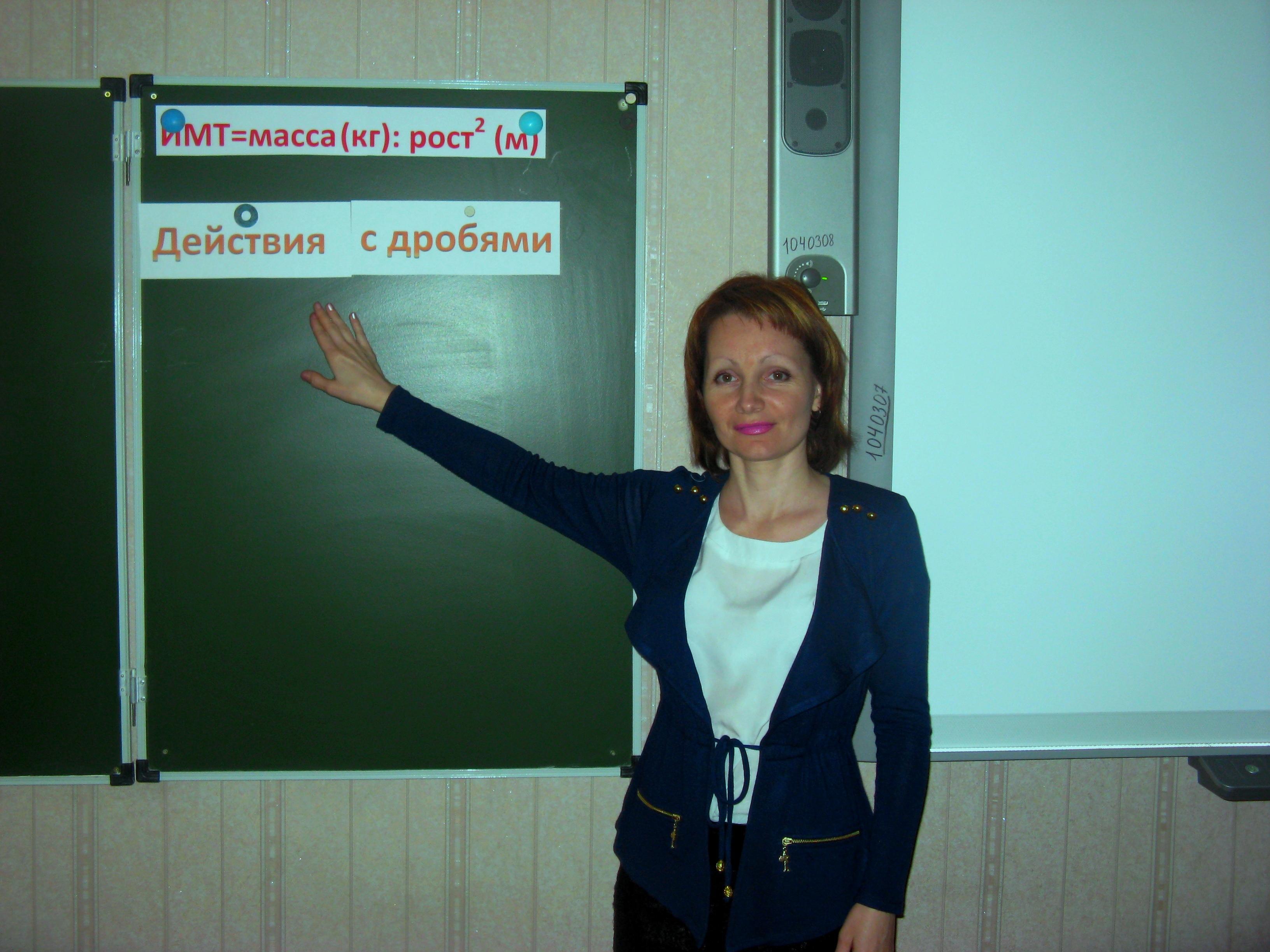 Евтухова Ирина