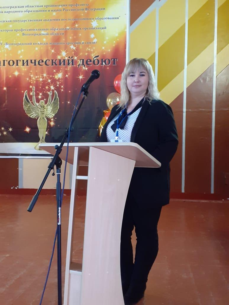 Жиганова Анна
