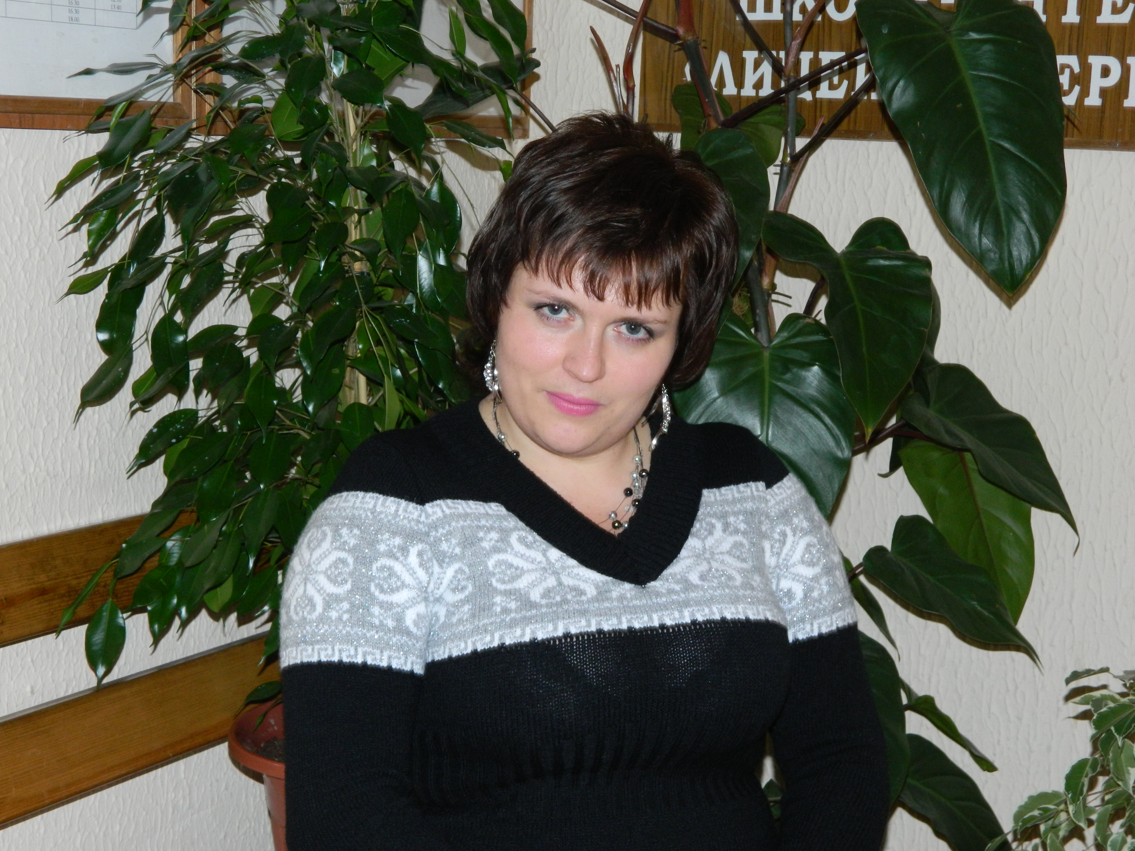 Пенькова Елена