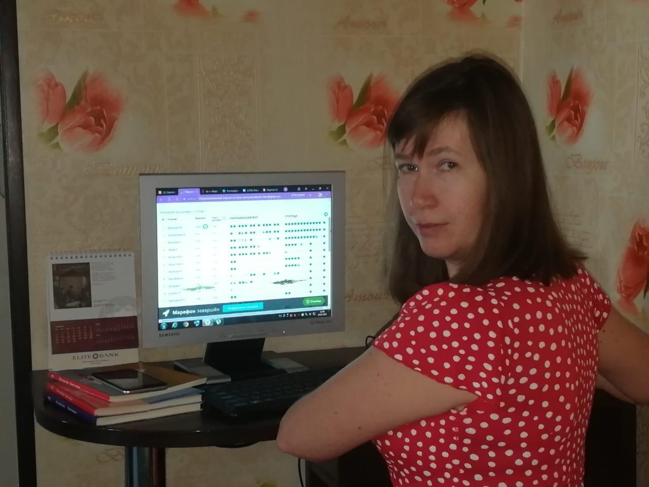 Дегтярева Наталья