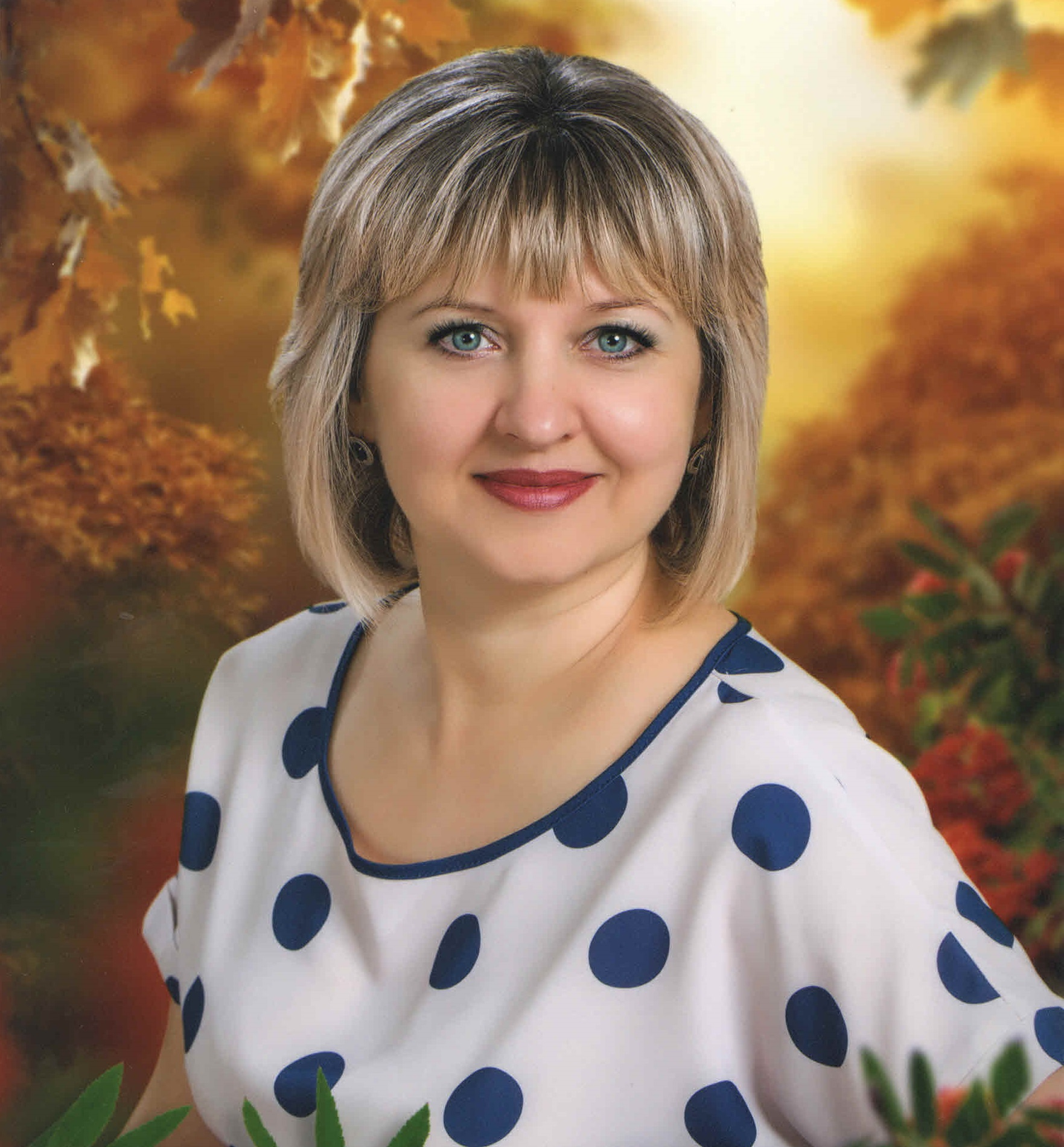 Королькова Татьяна