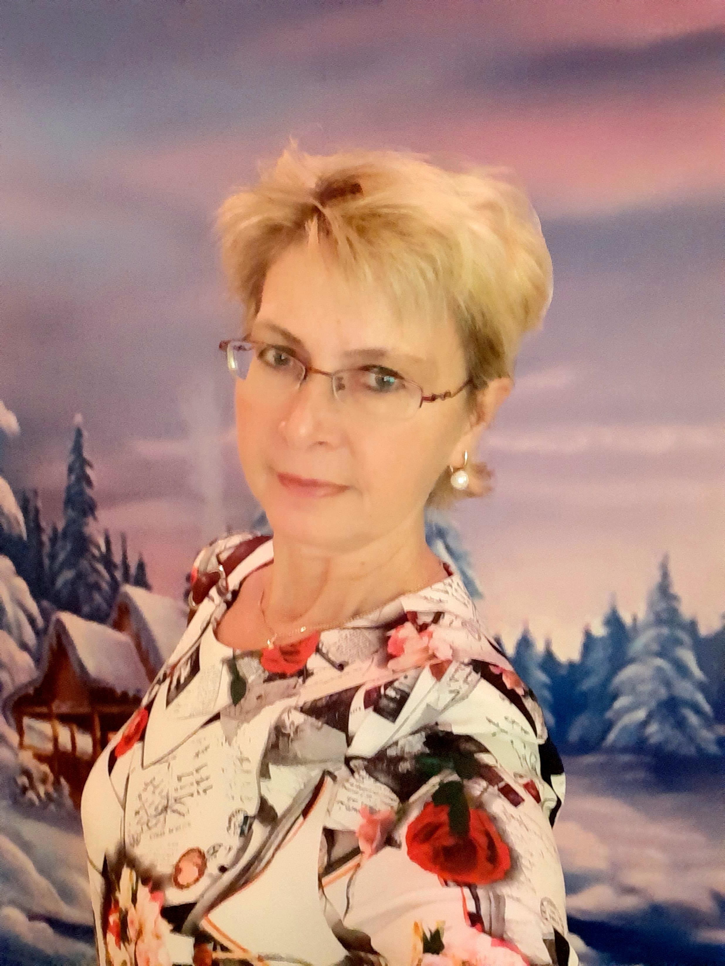 Кривоногова Татьяна