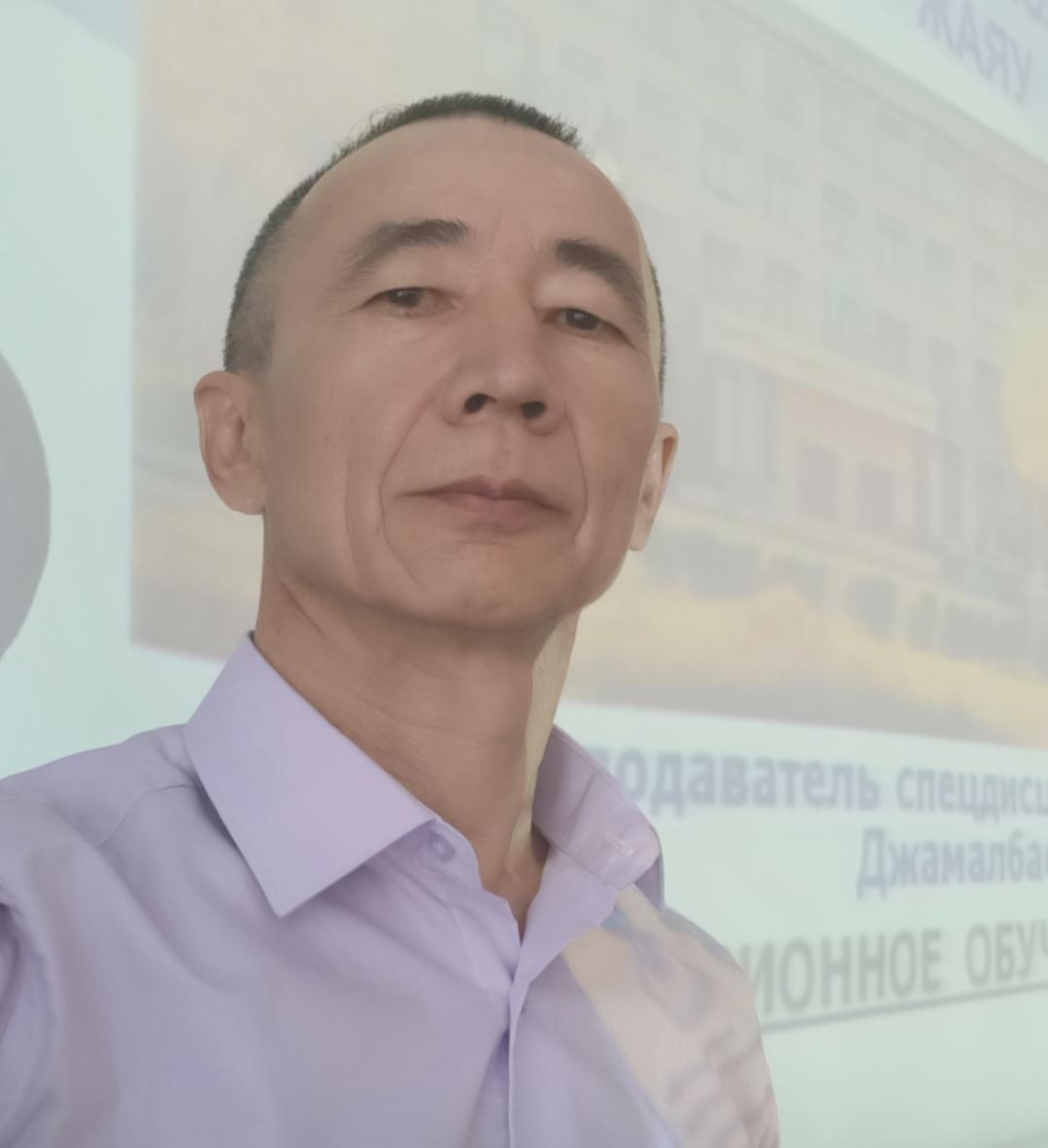 Джамалбаев Кайрат