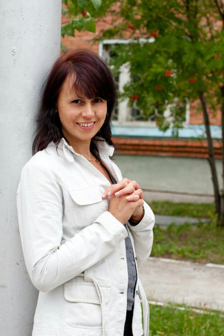 Еременко Татьяна