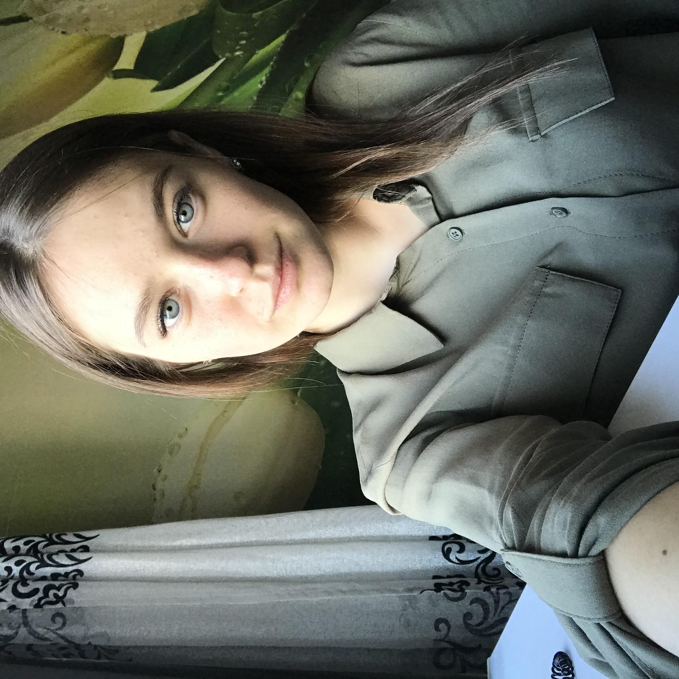 Цемина Анастасия