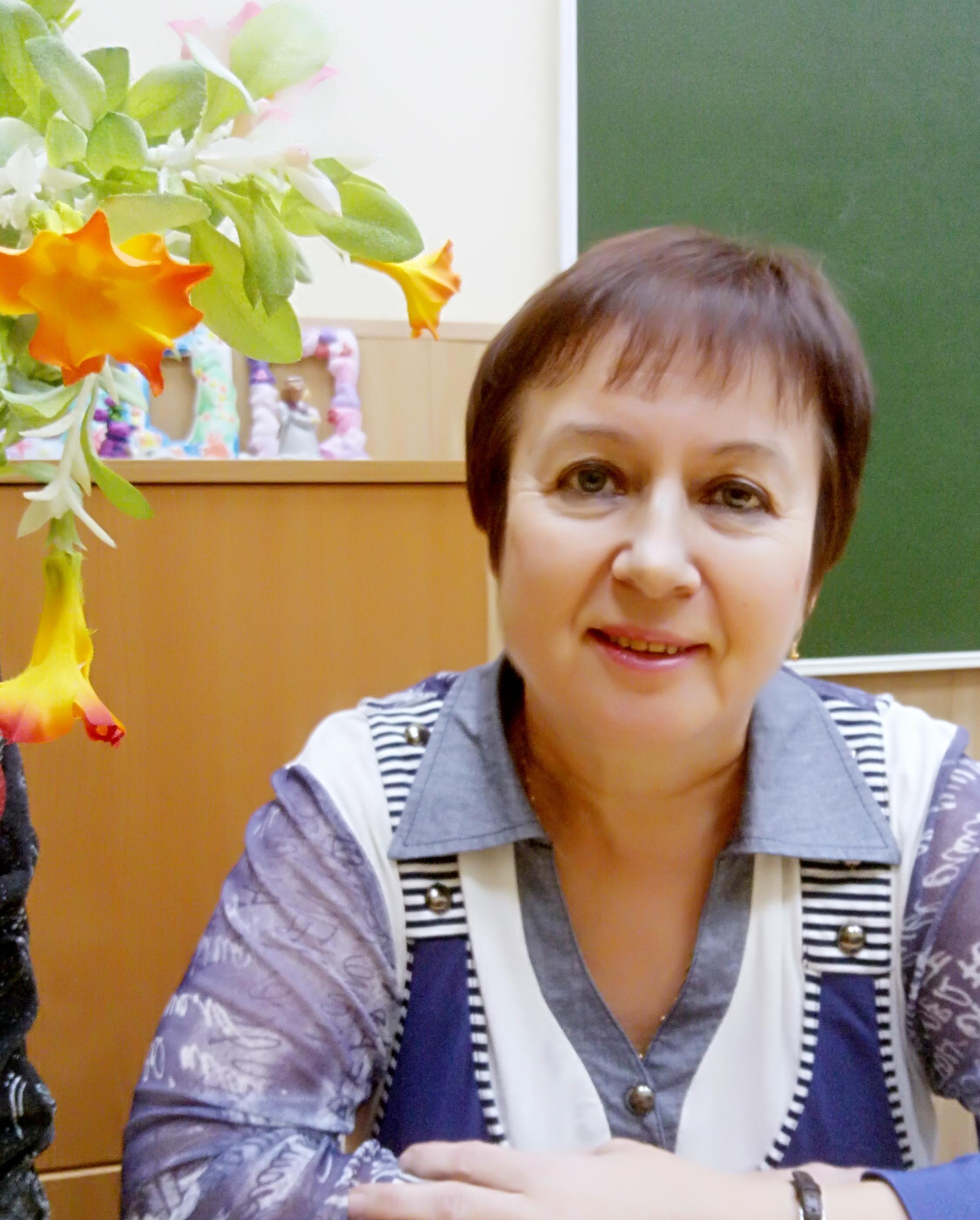 Захарова Людмила