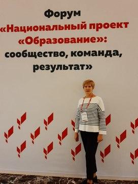 Марчук Елена