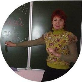 Хубаева Светлана