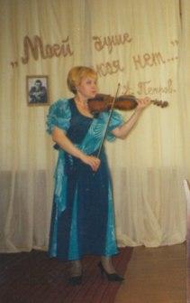 Файзиева Наталья
