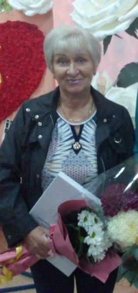 Югринова Валентина