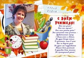 Веретенникова Светлана