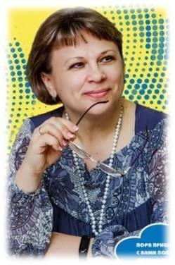Делавина Ольга