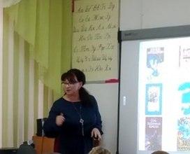 Федотова Людмила