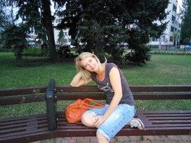 Байкачева Екатерина