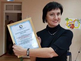 Шуйская Ирина