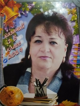 Заболотина Галина