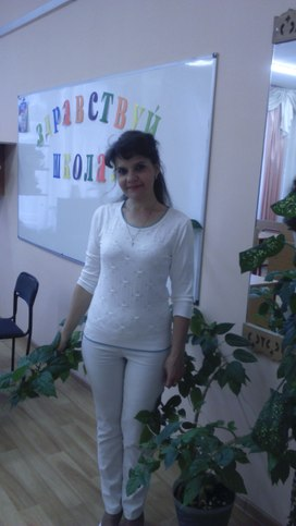 Бабина Марина