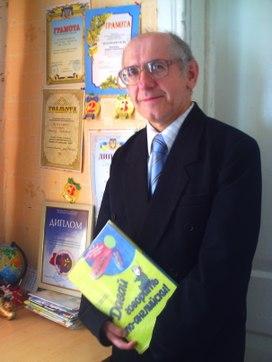 Хмеленок Николай