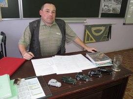 Яценко Александр