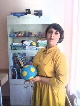 Идрисова Кристина