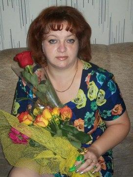 Холопова Наталья