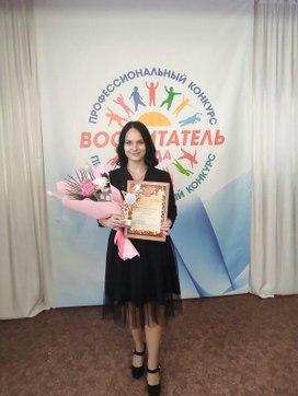 Чимрова Екатерина