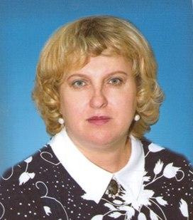 Ошлыкова Людмила