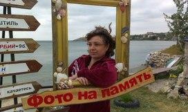 Коробова Ольга