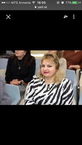 Овсепян Сюзанна