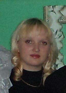 Алимова Наталья
