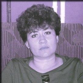 Еремина Ольга