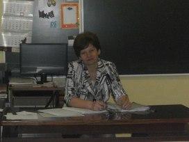 Грибанова Наталья