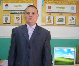 Хмелев Сергей