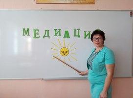 Шван Галина