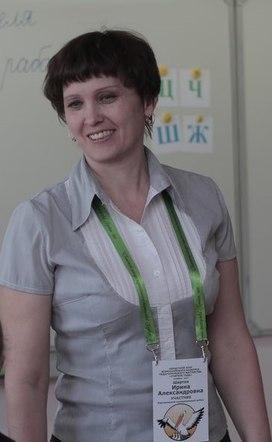 Шартон Ирина