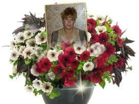 Карельская Елена
