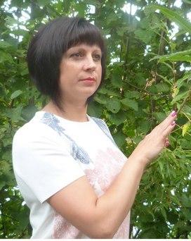 Галенко Ольга