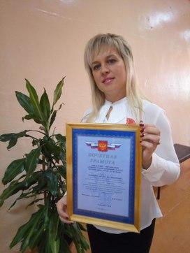 Тимонина Оксана