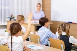 Анализ и самоанализ урока как инструмент формирования профессиональных компетенций учителя