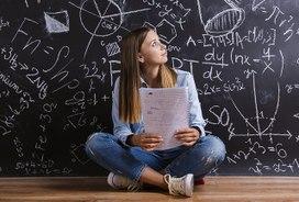 Приемы и средства формирования самостоятельности мышления в процессе обучения математики