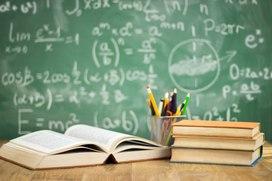 Формирование и оценивание метапредметных и личностных образовательных результатов учащихся в процессе обучения физике