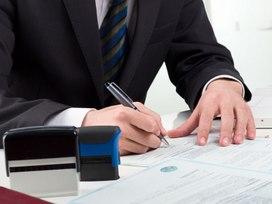Исполнительная надпись нотариуса по законодательству Республики Беларусь