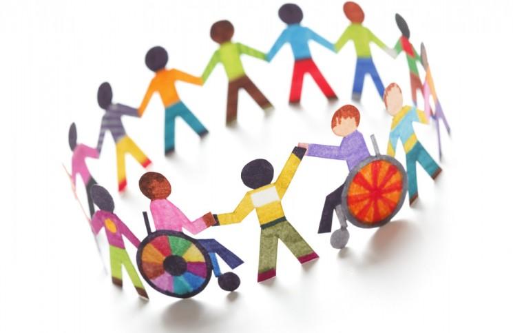 Интеграция детей с ОВЗ в образовательное пространство учреждения