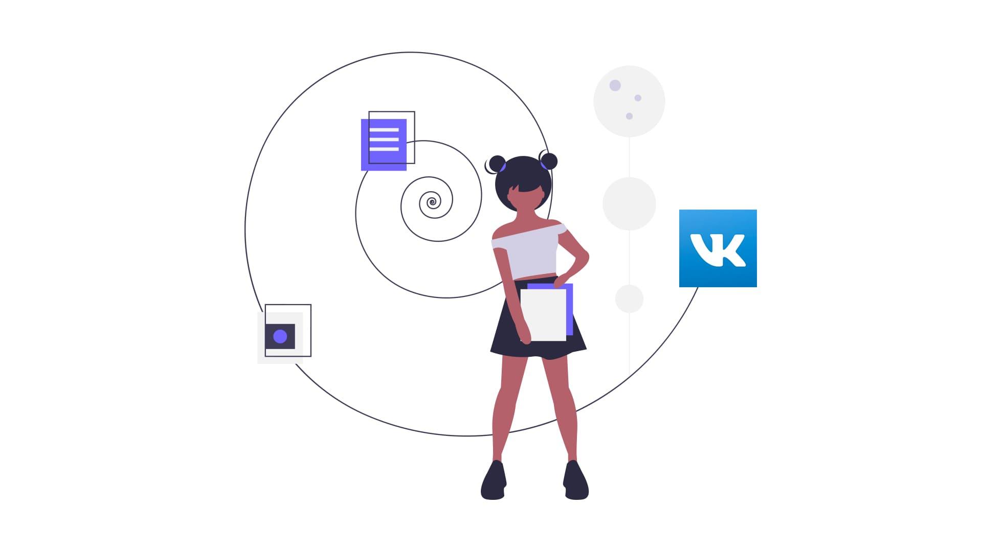 Как раскрутить VK бесплатно: способы и фишки раскрутки группы