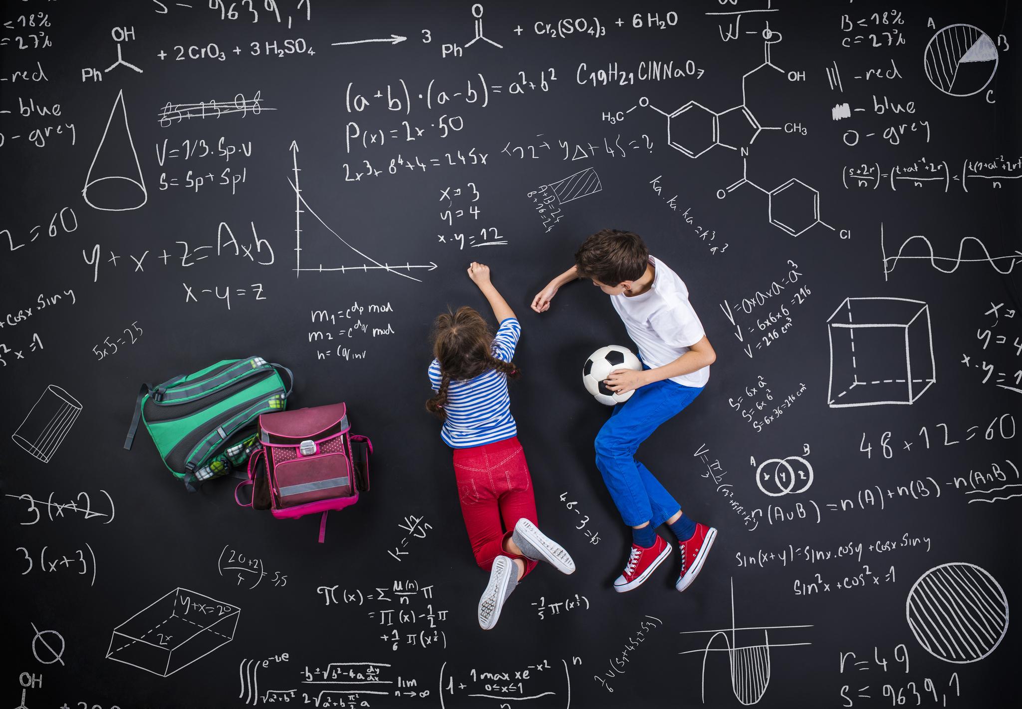 Учитель математики. Преподавание учебного предмета «Математика» в образовательной организации