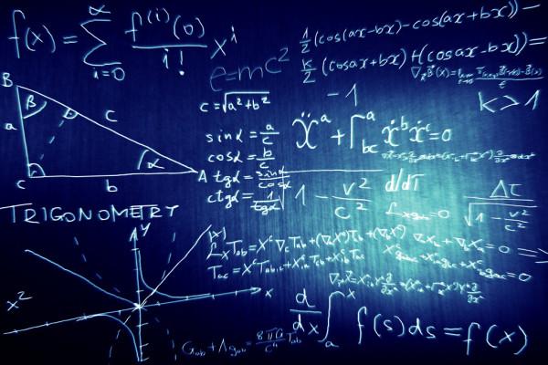Учитель математики, физики. Методические основы педагогической деятельности