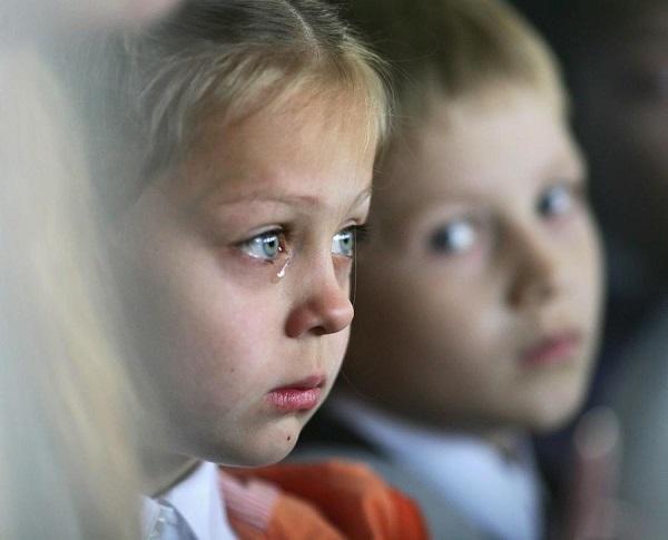 Система профилактики отклоняющегося поведения детей и подростков