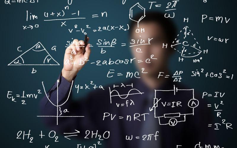 Арт-математика – эффективный инструмент эстетического воспитания обучающихся